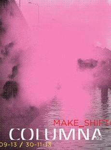 art contemporain portfolio Sextant Creative